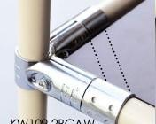 jual board fixing corner metal murah berkualitas, pipe joint distributor jakarta