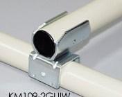Jual guide metal murah jakarta, distributor pipe joint jakarta